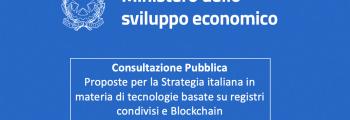 Osservazioni alla strategia nazionale blockchain del MISE